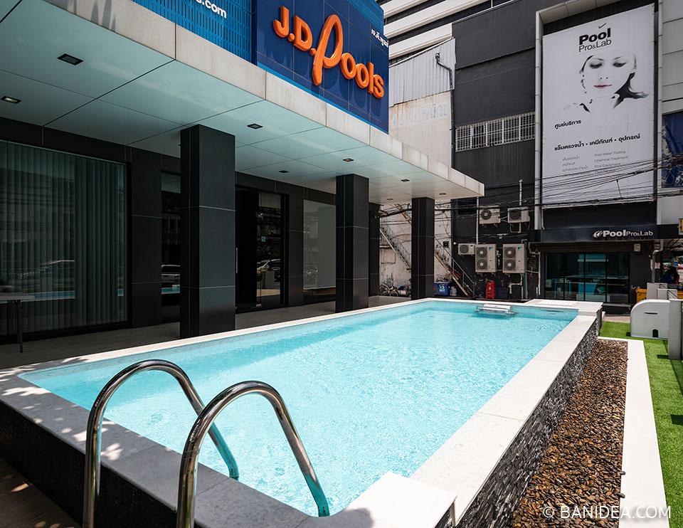 โชว์รูม JD Pool ทดลองว่ายน้ำได้