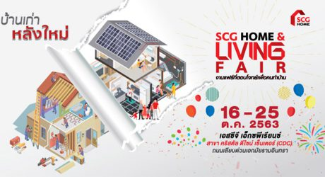 SCG Home& Living Fair 2020