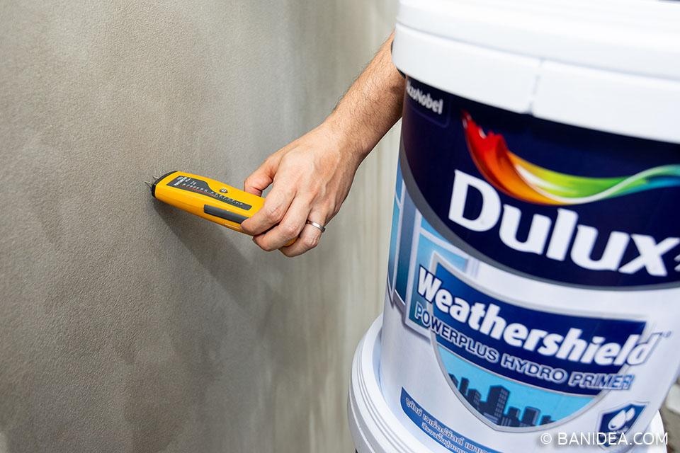 สี Dulux ทาผนังชื้นได้