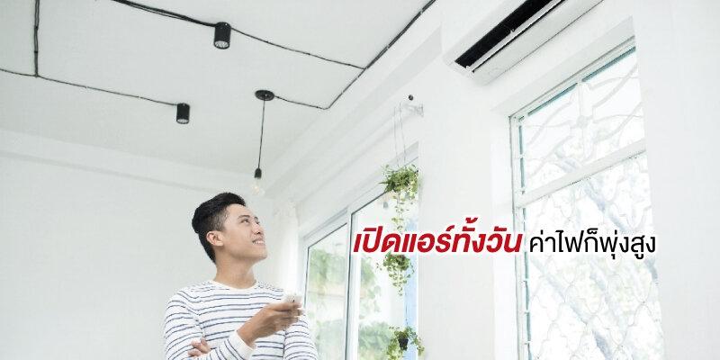 solar-roof-solution