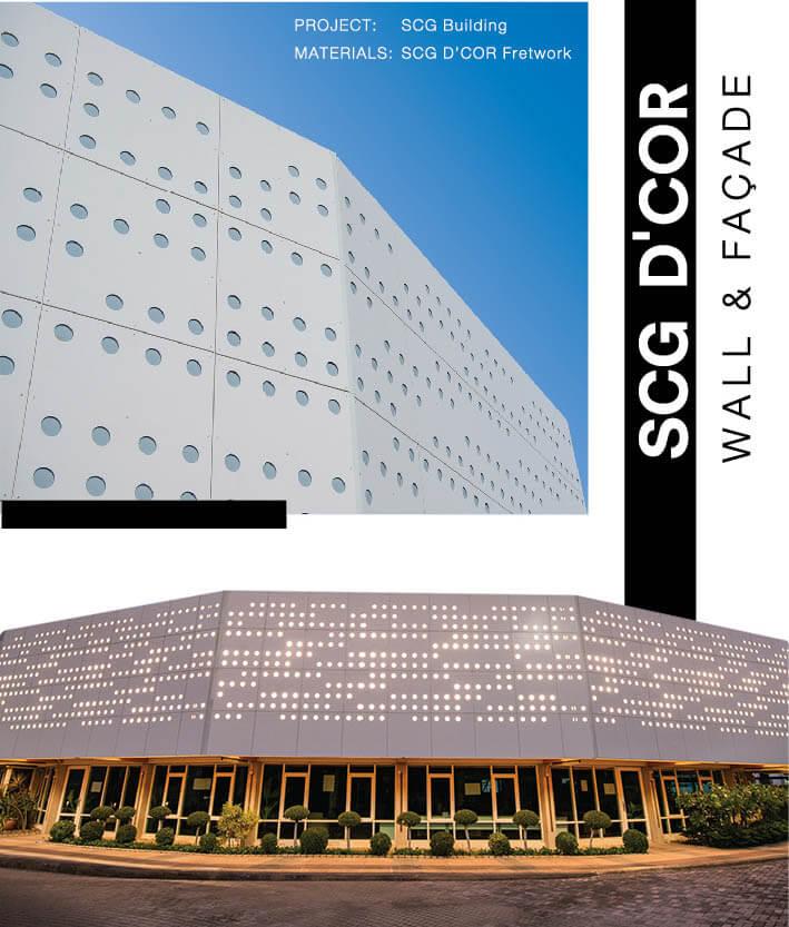 SCG D'COR Fretwork ผนังตกแต่งฉลุลาย เสริมความโมเดิร์นให้กับอาคาร