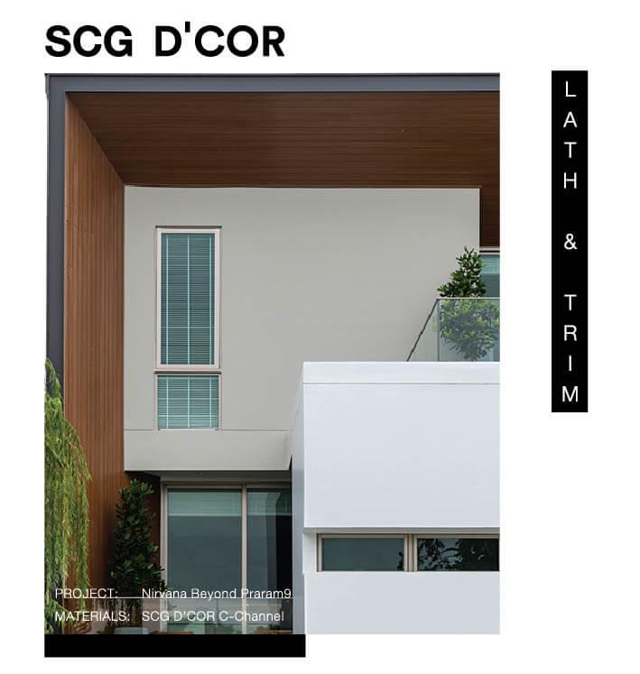 SCG D'COR รุ่นC-Channel