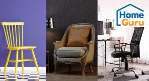 เลือกเก้าอี้นั่งสบาย