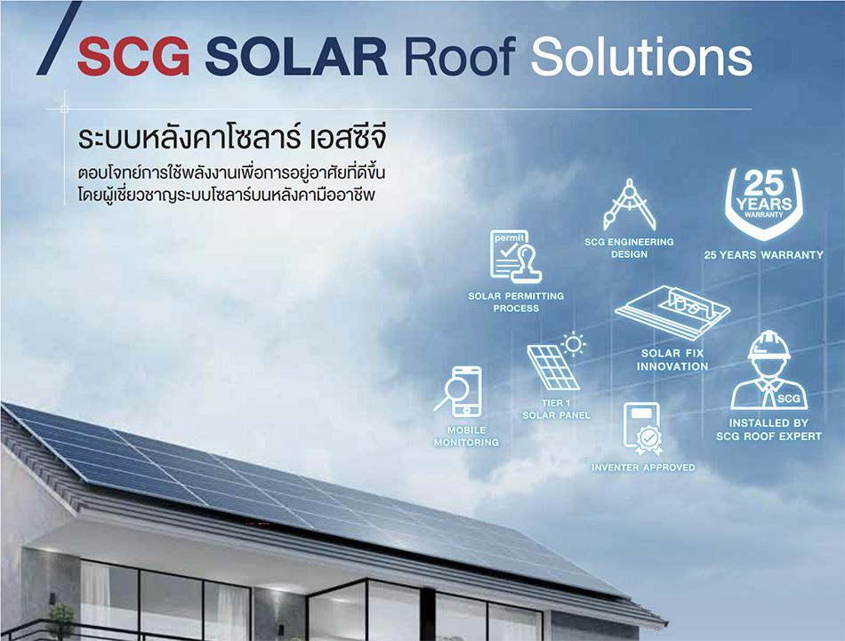 SCG-Solar