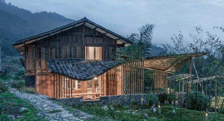 บ้านจีนโบราณ